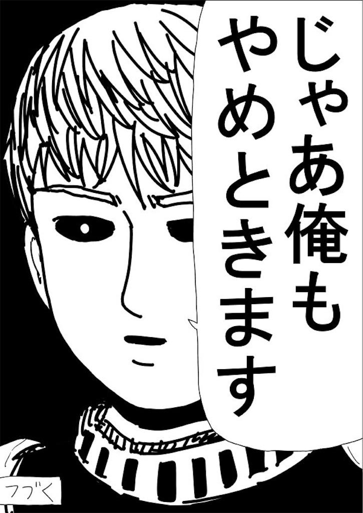 f:id:Napomura:20170119212150j:image