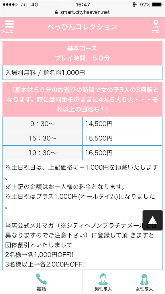 f:id:Napomura:20170511080309p:image