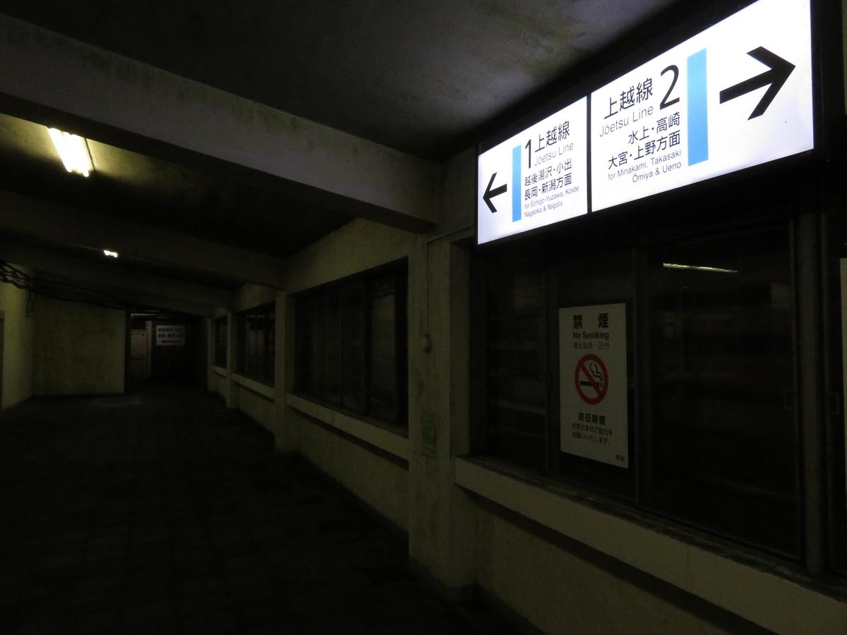 f:id:NaritaSkyAccess:20200406192530j:plain