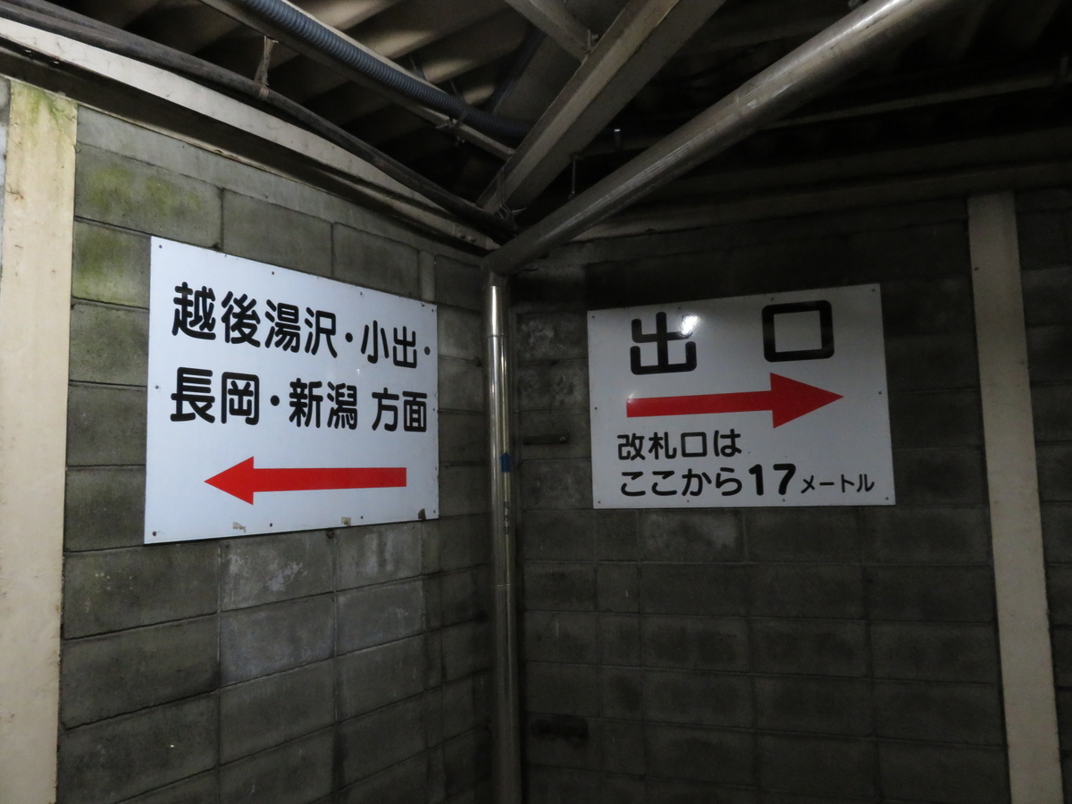 f:id:NaritaSkyAccess:20200406193829j:plain