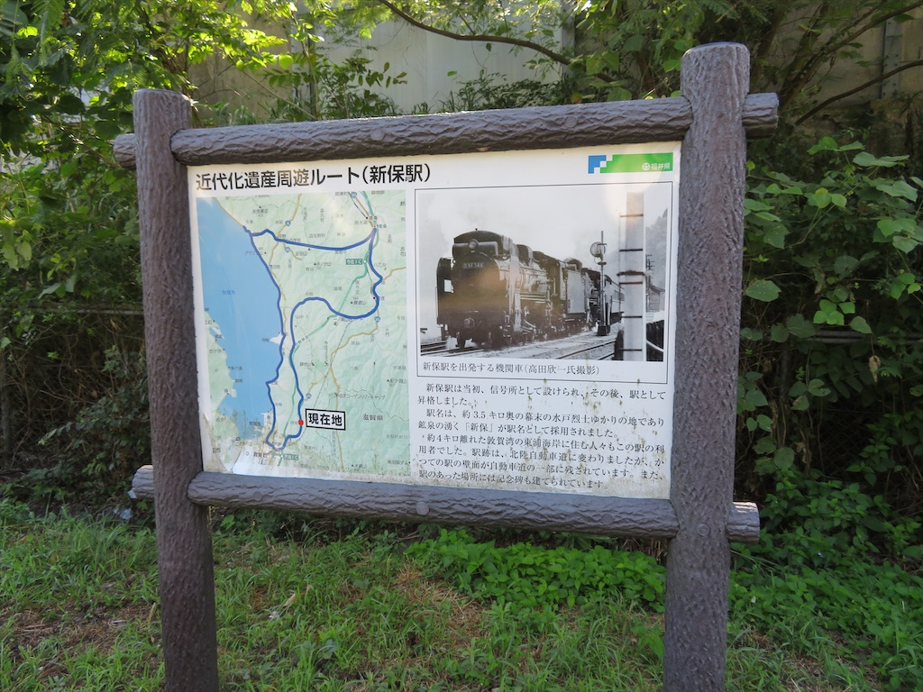 f:id:NaritaSkyAccess:20200406200302j:image