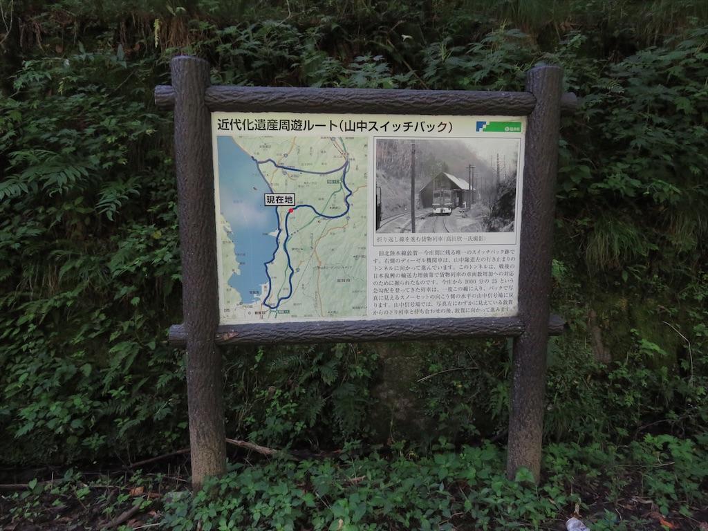 f:id:NaritaSkyAccess:20200406204831j:image