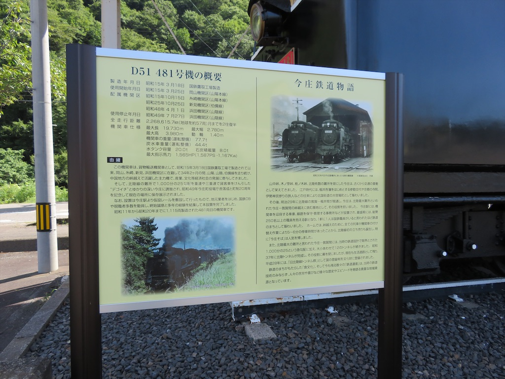 f:id:NaritaSkyAccess:20200406205858j:image