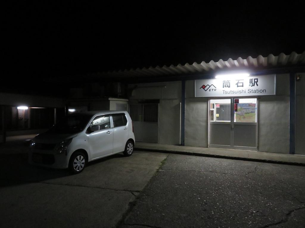 f:id:NaritaSkyAccess:20200406211244j:image