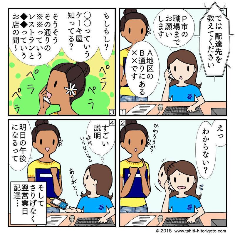 f:id:Nariyuki:20181105054414j:plain