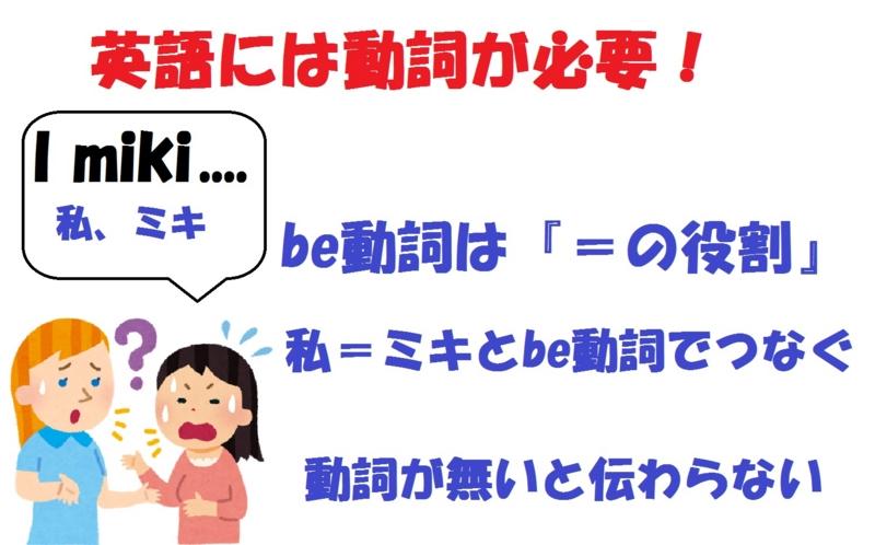 f:id:Naru1829:20160806172708j:plain