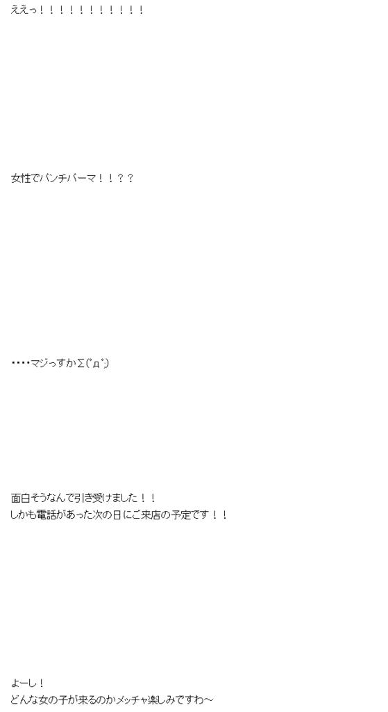 f:id:Naru1829:20160911025448p:plain