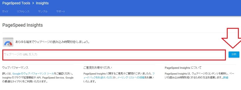 f:id:Naru1829:20161013043011j:plain