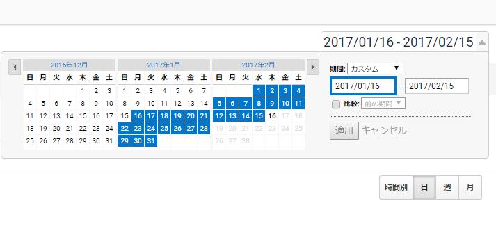 f:id:Naru1829:20170216012337p:plain
