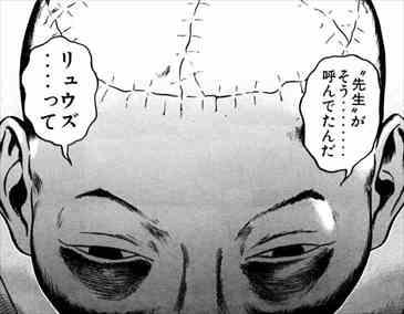f:id:Naru1829:20170419123259j:plain
