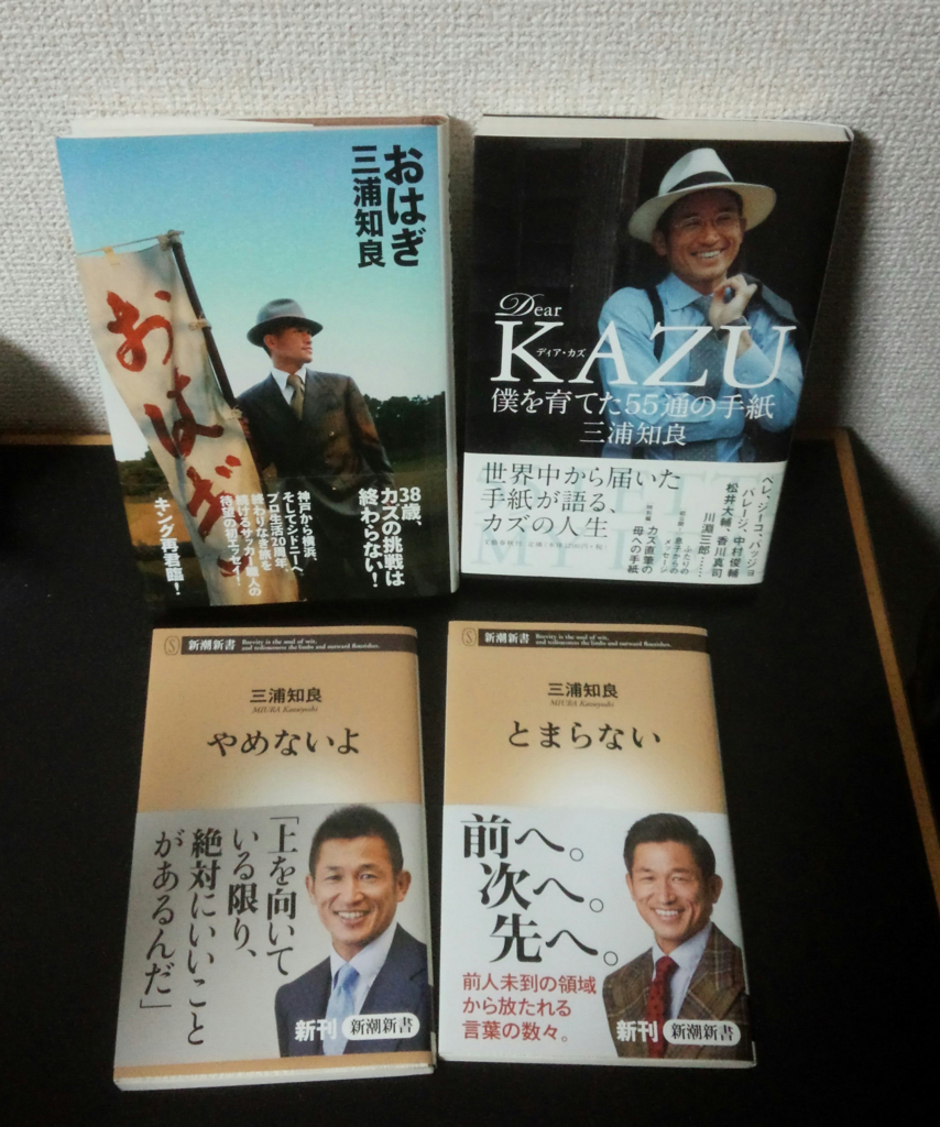 f:id:Narugami_Hideto:20170625085019p:plain