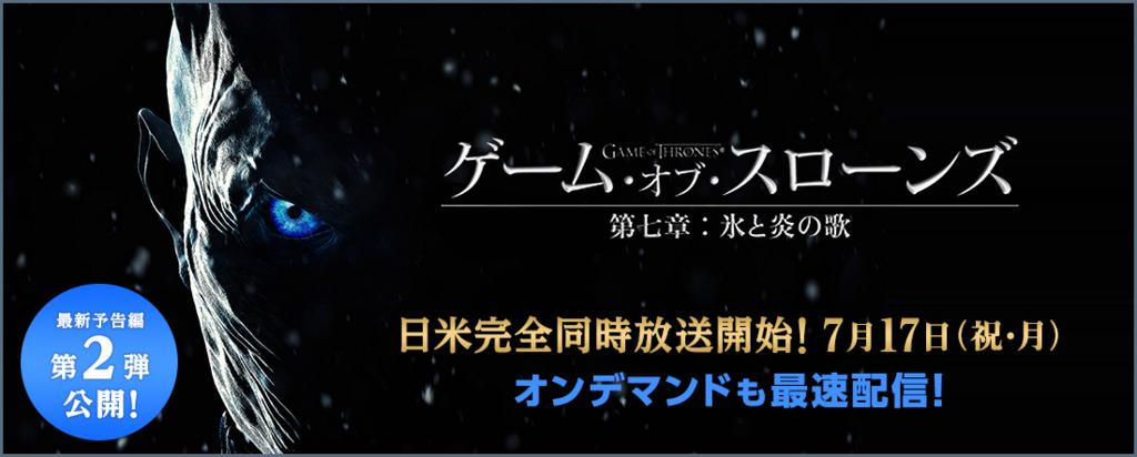 f:id:Narugami_Hideto:20170701202027j:plain