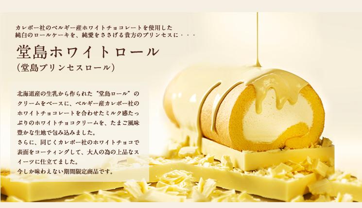 f:id:Narugami_Hideto:20170705222947j:plain