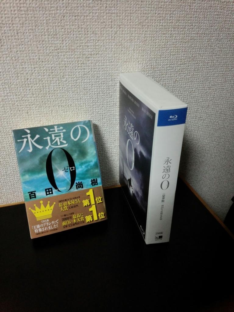 f:id:Narugami_Hideto:20170709100631j:plain