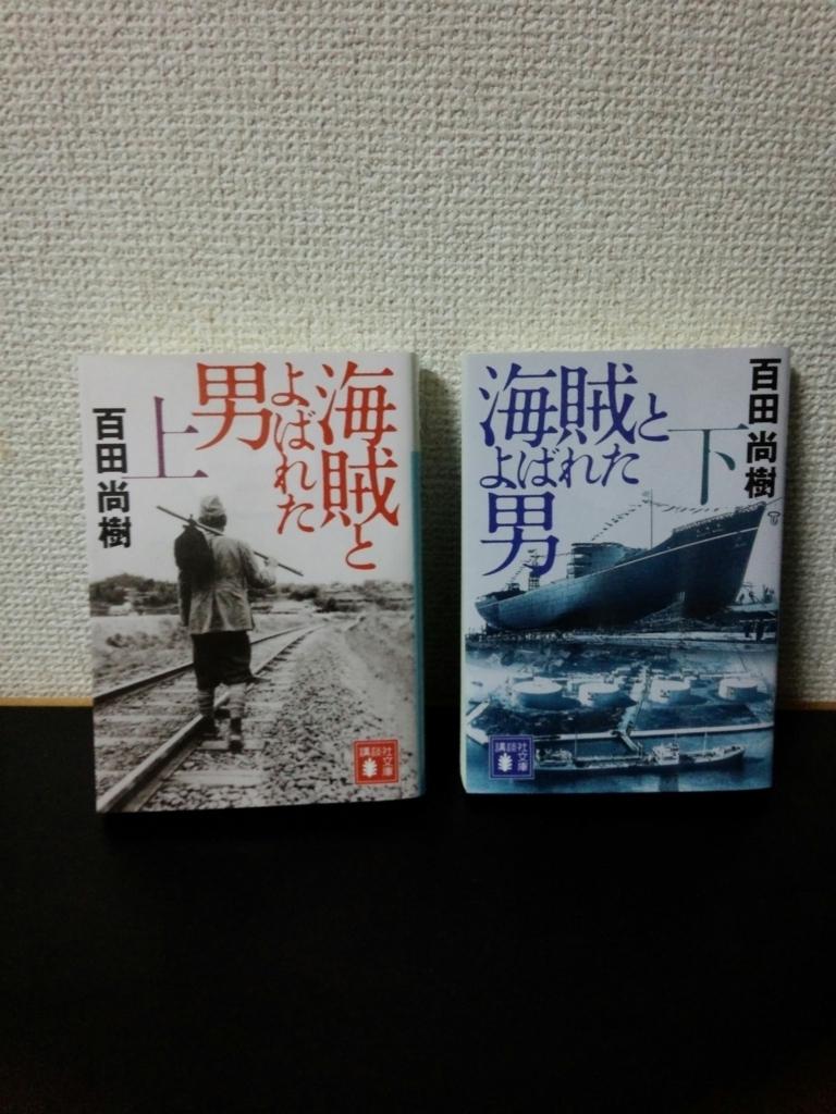 f:id:Narugami_Hideto:20170709101539j:plain