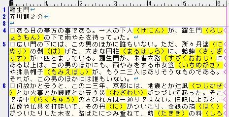f:id:Narukami:20090815022012j:image