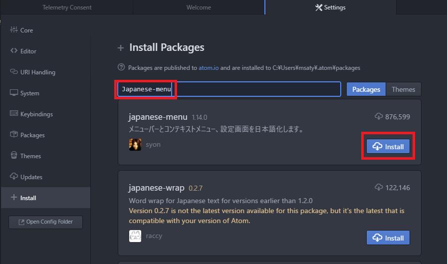 atom_Install