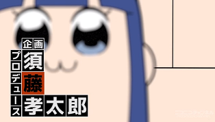 古畑任三郎とポプテピピックの共通項