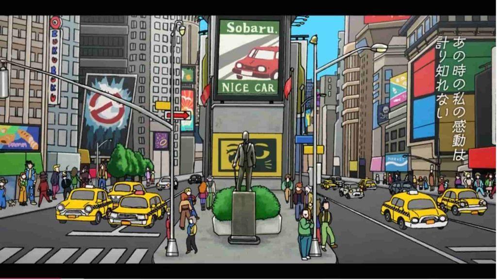 タイムズスクエアと世界の中心