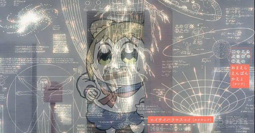 ポプテピピック円盤2