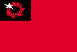 部落解放同盟の荊冠旗