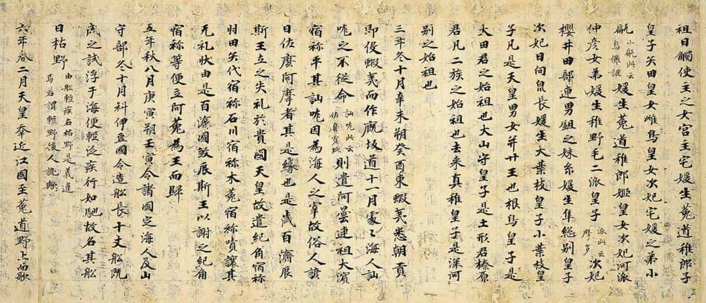 日本書紀と聖徳太子