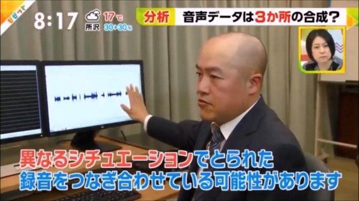 TBSテレビビビット音声合成セクハラ