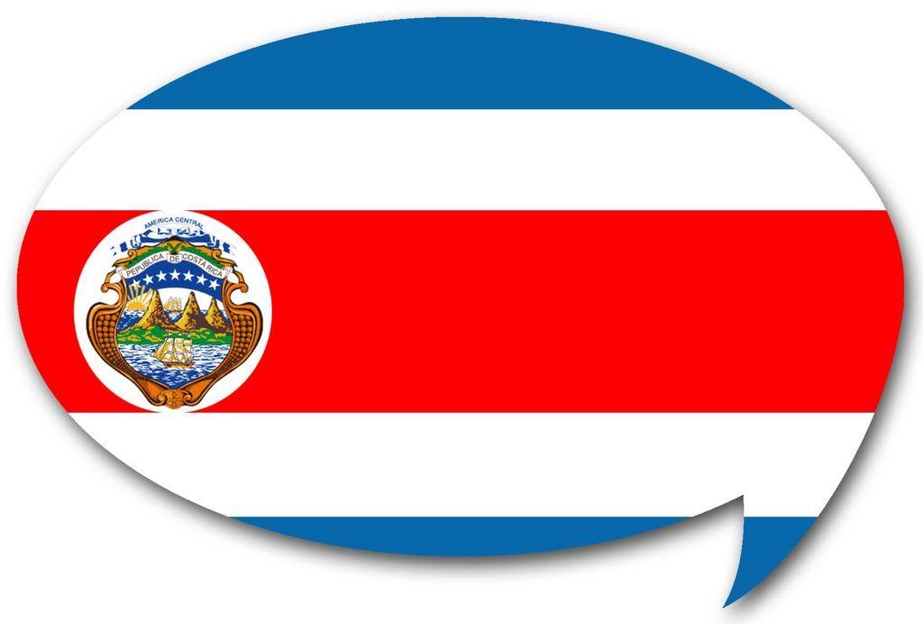 軍隊のない国コスタリカの憲法