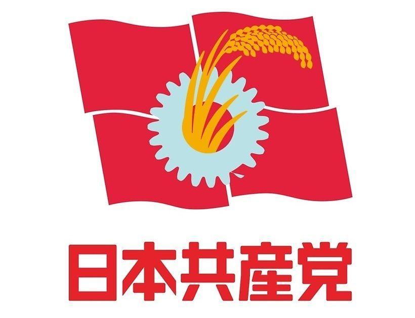 日本共産党の旗、ロゴ