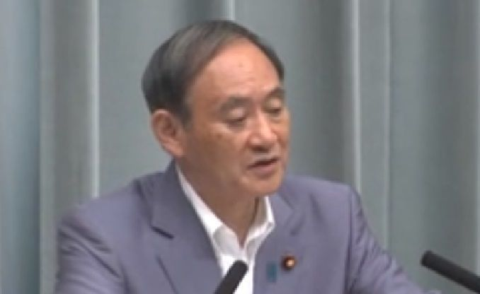 菅官房長官国家公務員の懲戒処分の恩赦免除を全否定
