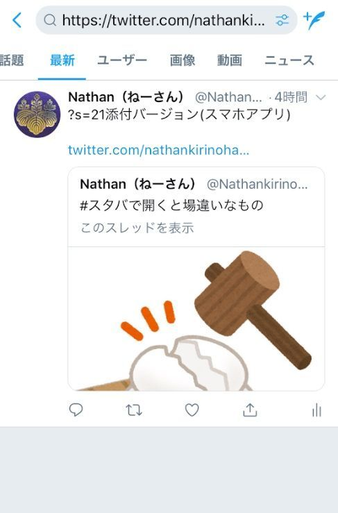 f:id:Nathannate:20180813212151j:plain