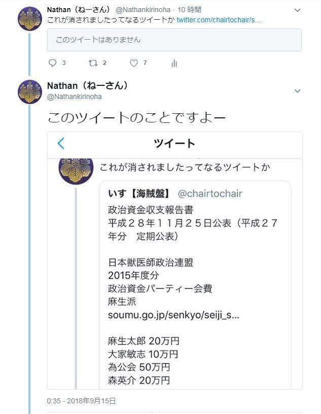 f:id:Nathannate:20180915100416j:plain