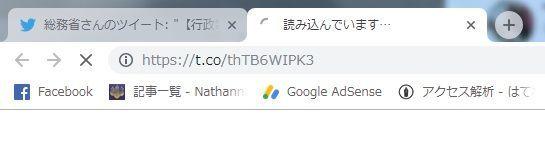 f:id:Nathannate:20180915102645j:plain