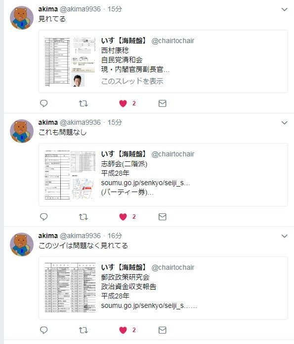 f:id:Nathannate:20180915134323j:plain
