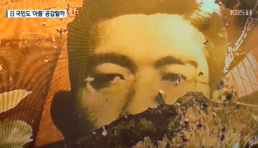 「表現の不自由展作品 昭和天皇」の画像検索結果