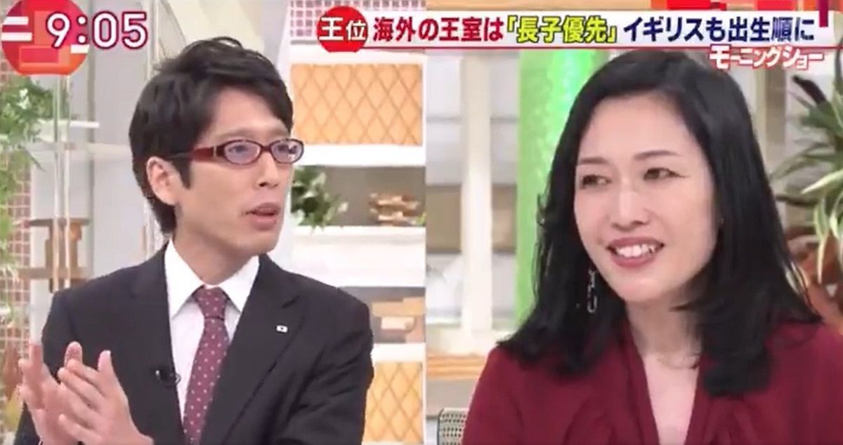 モーニングショー菅野朋子「女性・女系天皇を認めないと差別」