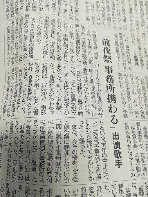 シャンソン歌手のケイ潤子氏・プロの歌の披露は寄付にあたる?