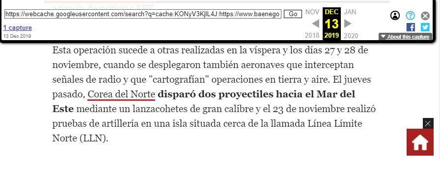 アルゼンチン紙の日本海表記と東海表記の変更