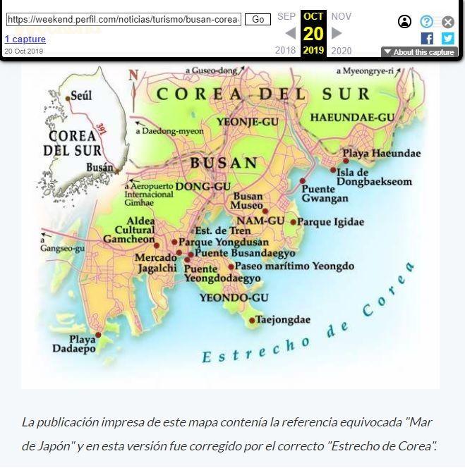 アルゼンチン週刊誌:対馬海峡は記述せず