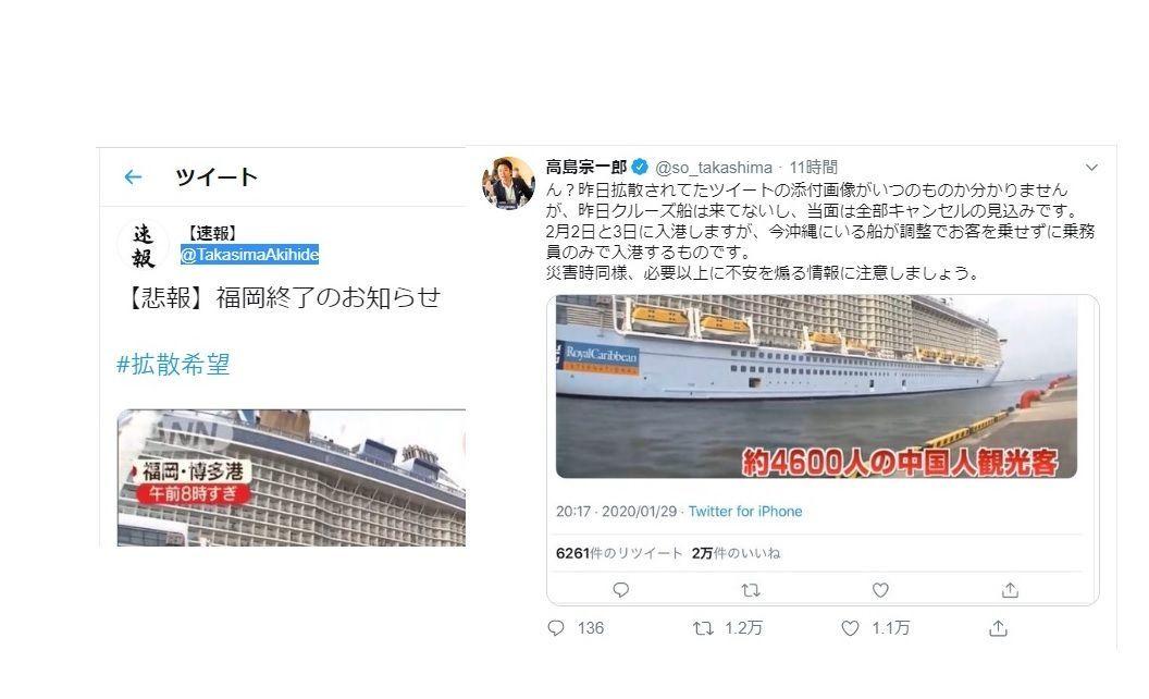 福岡市 クルーズ船に中国人