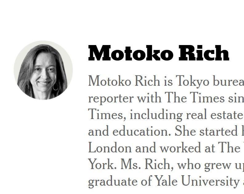 ニューヨークタイムズ反日記者元子リッチの記事の捏造