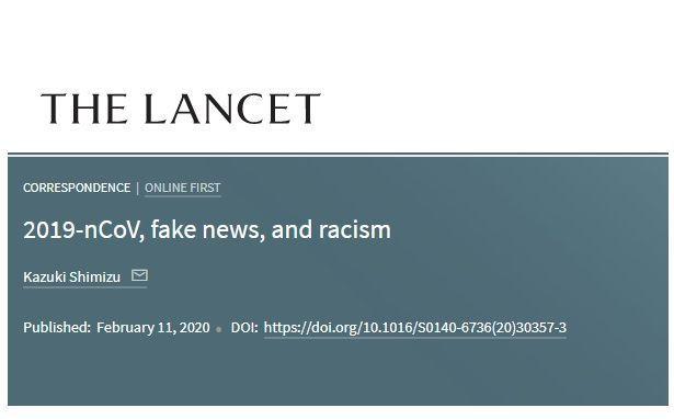 Lancetで「日本で中国人差別」