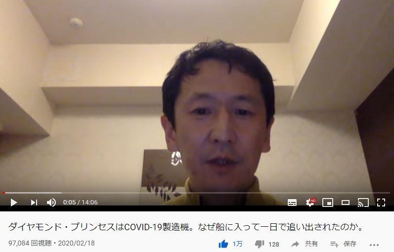 「COVID19製造機」と神戸大学岩田教授