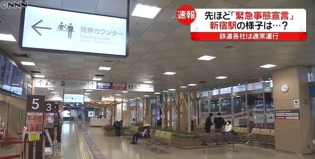 緊急事態宣言前後のバスタ新宿と東京脱出