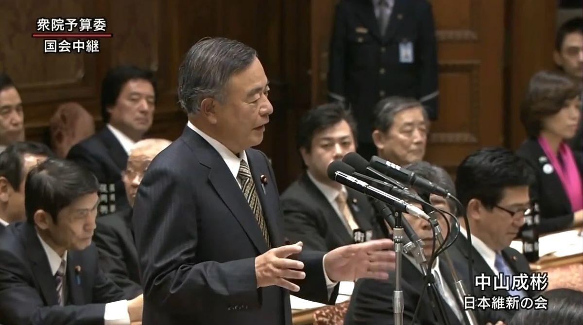 NHKが削除要請した中山成彬議員の慰安婦強制連行は無かったと指摘する国会質疑