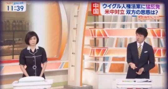 テレビ朝日ワイドスクランブルで小松アナがウイグル問題に中国当局のチェックが入ると暴露
