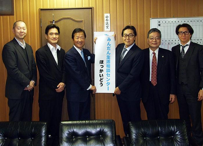 北海道日韓友好親善協会会長の上野八郎が民団新聞に