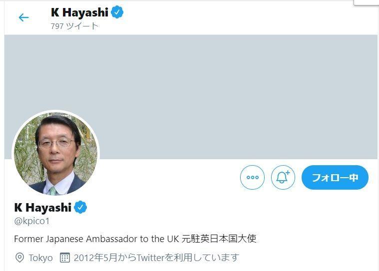 Twitter裁判官林景一の反対意見:リツイート画像の自動トリミングで著作者人格権侵害の最高裁判決