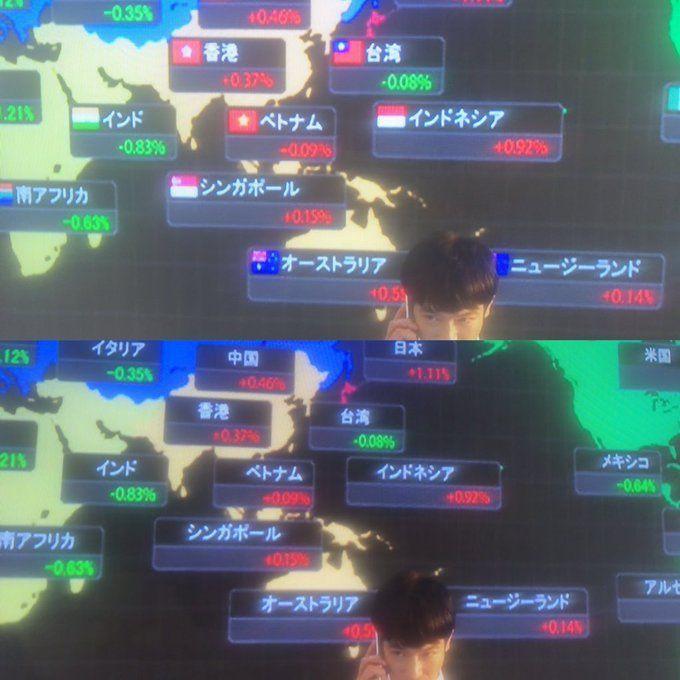 半沢直樹再放送で台湾国旗が消される