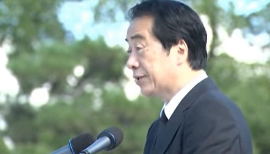 菅直人総理大臣広島長崎原爆犠牲者式典あいさつ
